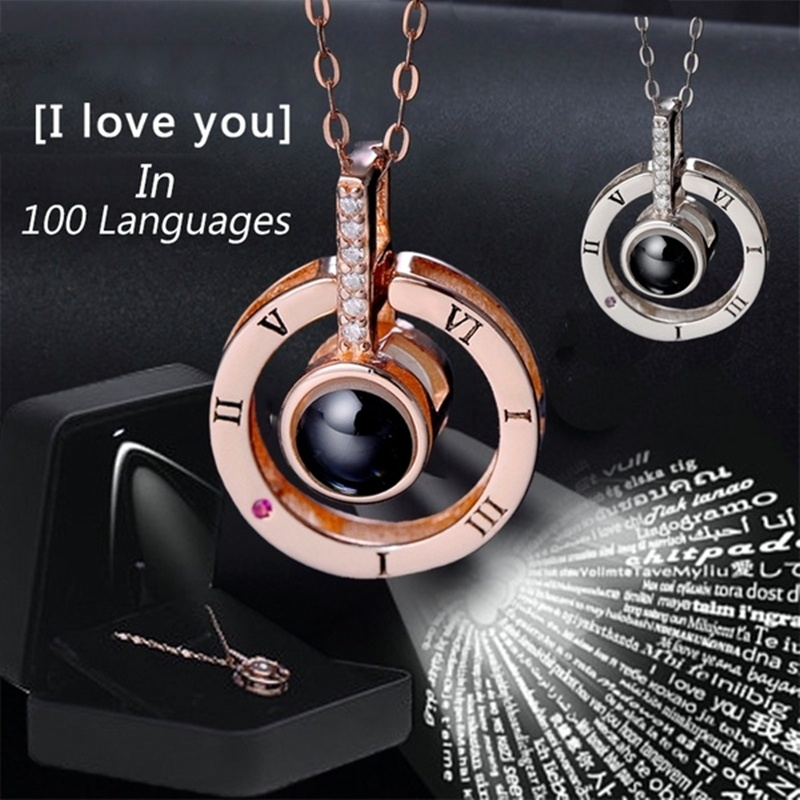 Кулон I love You на 100 языках
