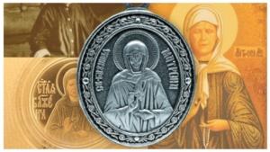 Нательная икона Матроны Московской: из чего сделан кулон, цена отзывы